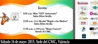 11 recital 14-15
